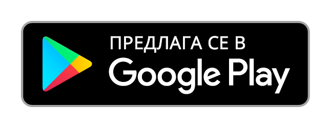 Инсталирай мобилнoто приложение на Pobeditel.com за Android