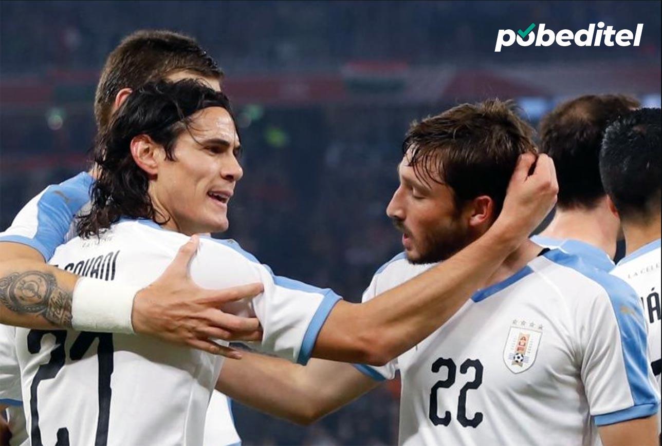 Прогноза Аржентина - Уругвай